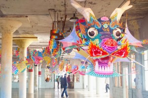 Photo Journal: Ai Weiwei's @Large Exhibit, Alcatraz Island, San Francisco